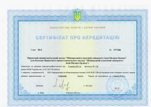 ск0004