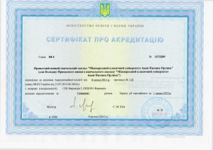 ск0005