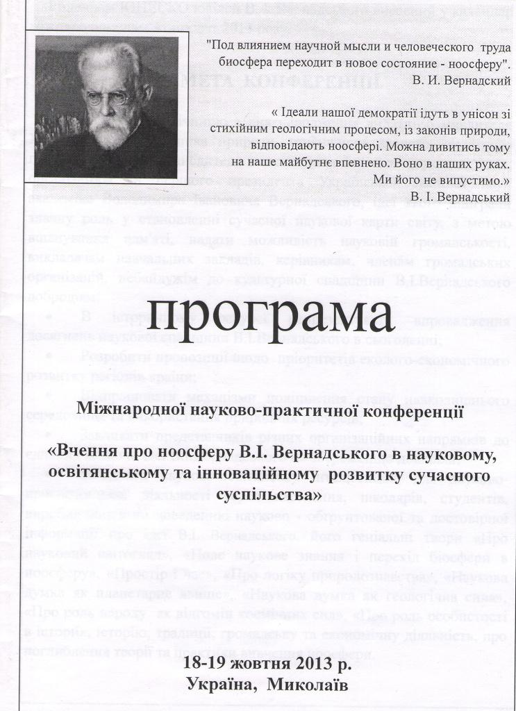 Безымянный-3